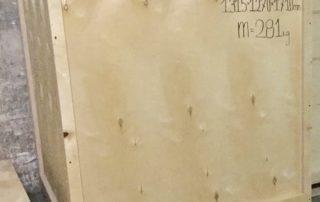 Готовая упаковка с грузом