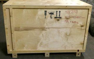Произведение искусства запакованно, готово к перевозке