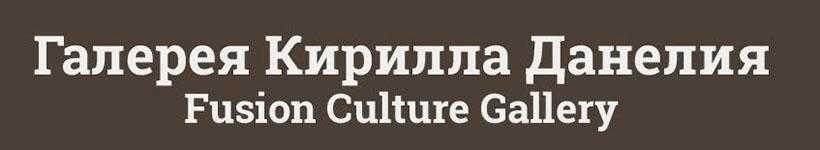 Логотип «FCG»