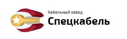 Логотип «Спецкабель»