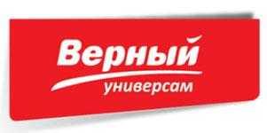 Логотип «Верный»