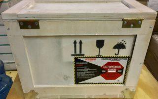 Ящик с петлями