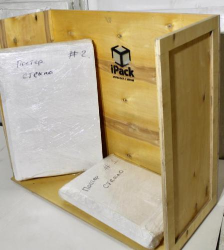 Ящики для экспорта